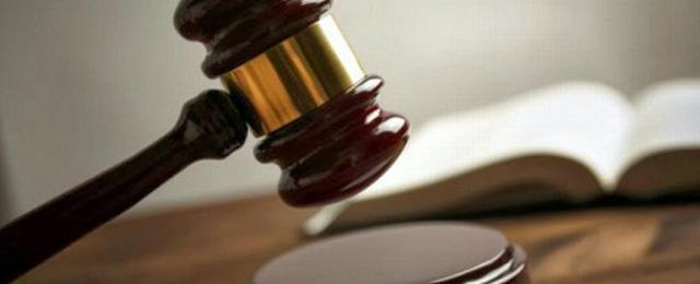 Juez Conocera Medida de Coerción Contra Funcionarios de la Dirección General de Aduanas (DGA)